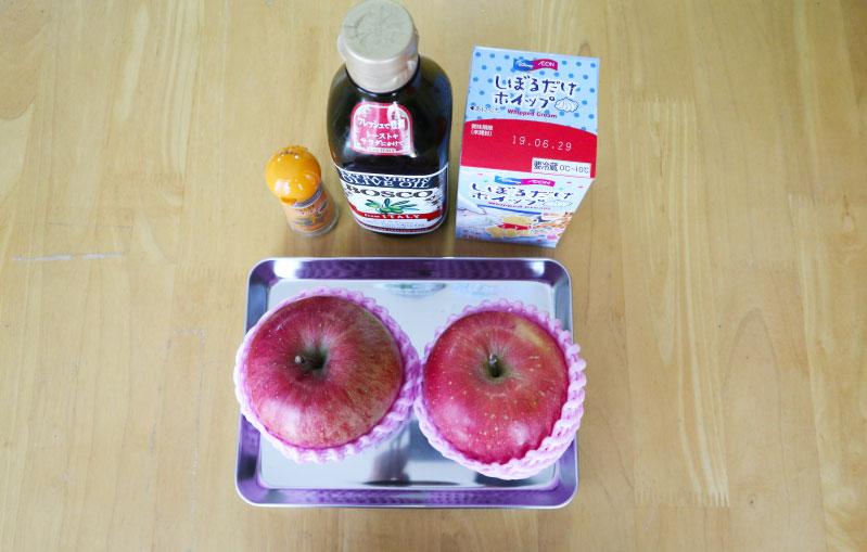 薪ストーブ りんごのシナモン焼き 材料