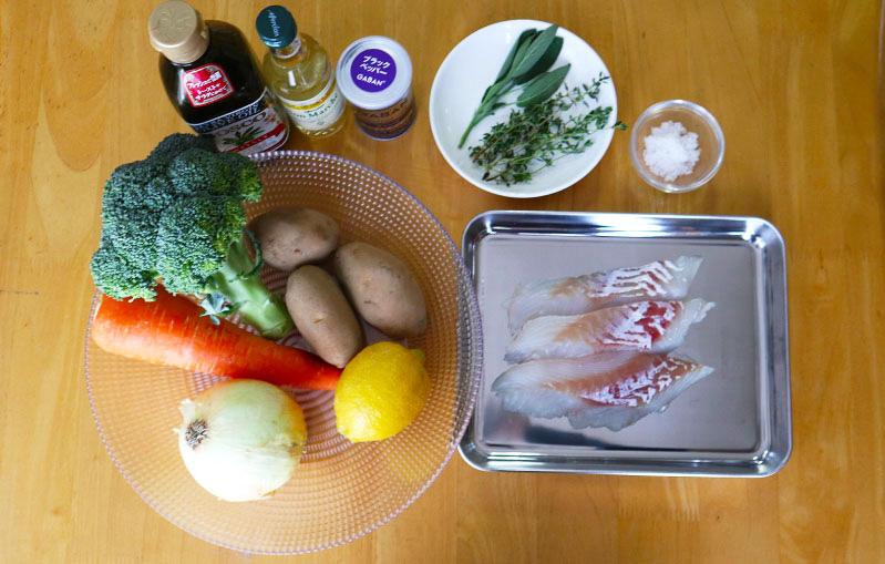 白身魚とたっぷり野菜の塩レモンハーブ蒸し 材料